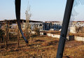 Разрушенные здания в аэропорту города Донецка