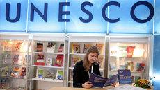 Открытие Всемирной конференции ЮНЕСКО в Москве