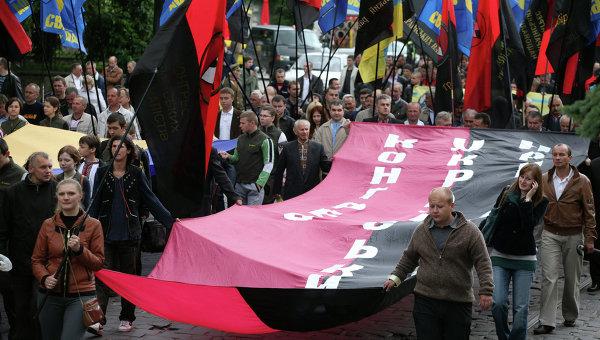 Сторонники Украинской повстанческой армии. Архивное фото