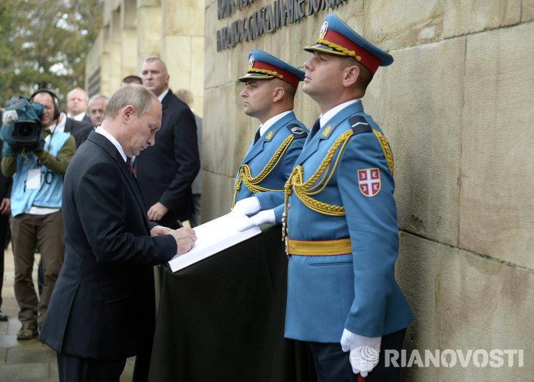 Президент России Владимир Путин делает запись в книге почетных гостей