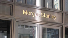 Офис банка Morgan Stanley. Архивное фото