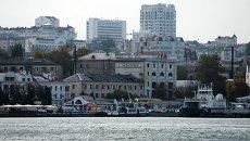 Города России. Севастополь. Архив