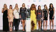 Теннис. Итоговый турнир WTA. Жеребьевка