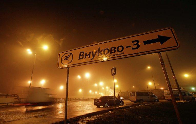 Указатель на аэропорт Внуково-3