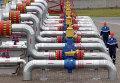 Рабочие на подземном хранилище газа