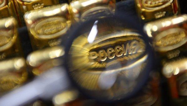 Производство золотых банковских слитков на Екатеринбургском заводе. Архивное фото