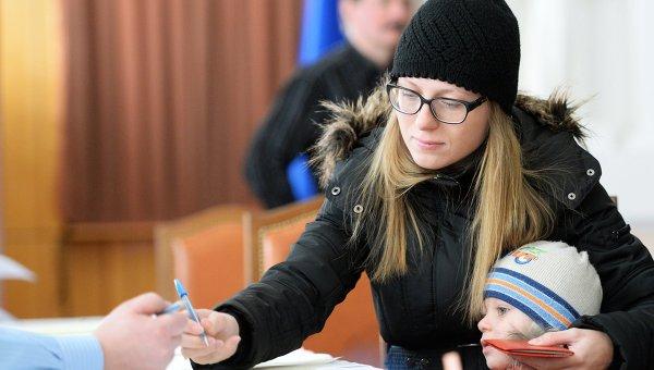 Внеочередные выборы народных депутатов Украины в Москве