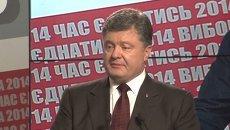 Выборы на Украине: комментарии политиков и президента страны