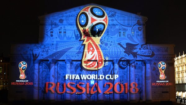 Квалификация к Чемпионату Мира