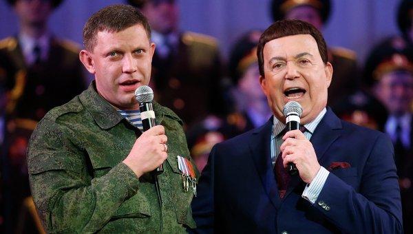 Концерт певца Иосифа Кобзона в Донецкой области. Архивное фото