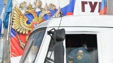 Сотрудник МЧС России в кабине грузовика с гуманитарной помощью в Донецке