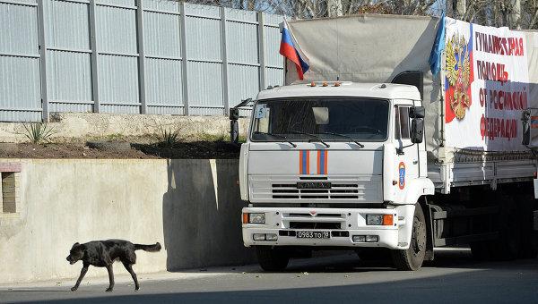 Грузовик с российской гуманитарной помощью в Донецке. Архивное фото