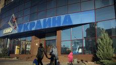 Луганск накануне выборов