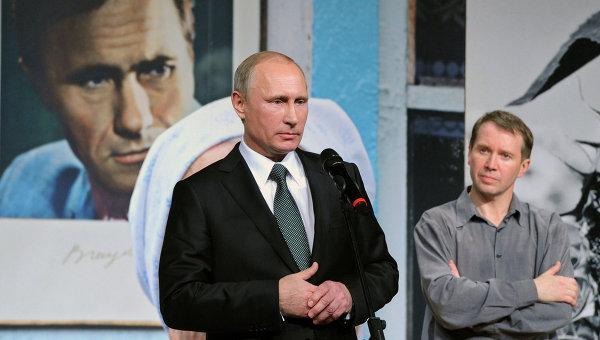 Владимир Путин посетил Театр Наций