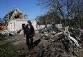 Последствия обстрела Донецка украинскими военными