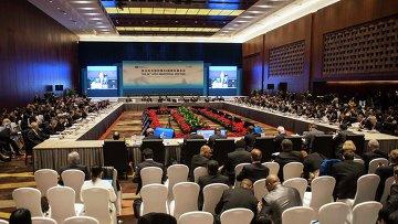Саммит АТЭС в Пекине. Архивное фото