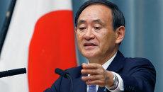 Генеральный секретарь правительства Японии Ёсихидэ Суга. Архивное фото