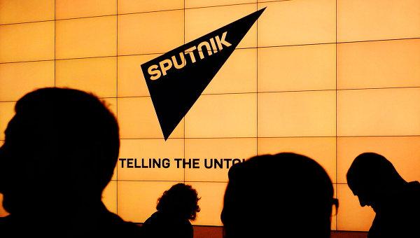 Презентация крупнейшего международного информационного бренда Sputnik. Архивное фото