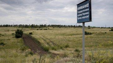 Контрольно-следовая полоса неподалеку от Российско-Украинской границы. Архивное фото