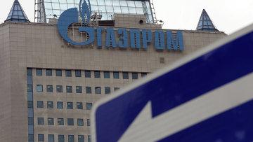 Здание Газпрома в Москве. Архивное фото