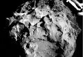 Первый снимок поверхности ядра кометы Чурюмова-Герасименко