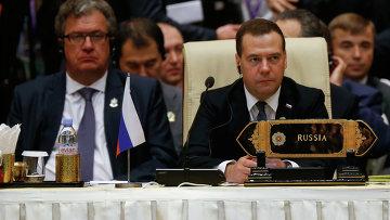Д.Медведев на Восточноазиатском саммите в Мьянме. Второй день