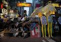 Баррикады протестующих в Гонконге