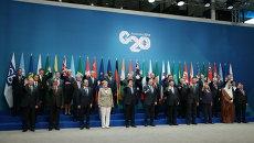 G20. Архивное фото