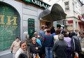 Местные жители возле одного из банков в Донецке