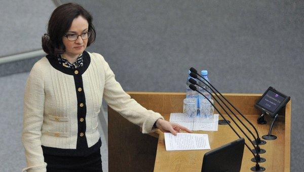 Председатель Центрального банка РФ Эльвира Набиуллина в Госдуме. Архивное фото