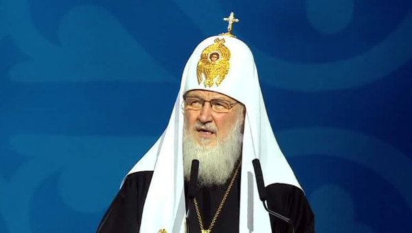 Патриарх Кирилл на открытии первого Международного съезда православной молодежи в Москве