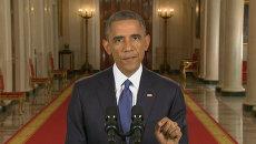 Обама предложил мигрантам выйти из тени и выступил в их защиту