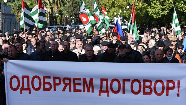 Митинг в Сухуме перед подписанием договора между Россией и Абхазией. Архивное фото