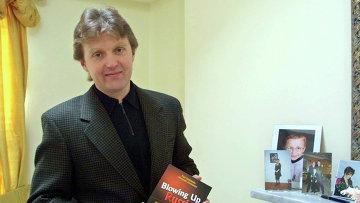 Экс-офицер ФСБ Александр Литвиненко. Архивное фото