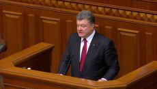 Порошенко о внеблоковом статусе Украины и безопасности страны