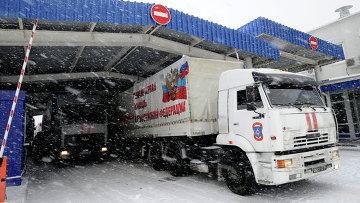 Российский гуманитарный конвой с помощью для Донбасса. Архивное фото