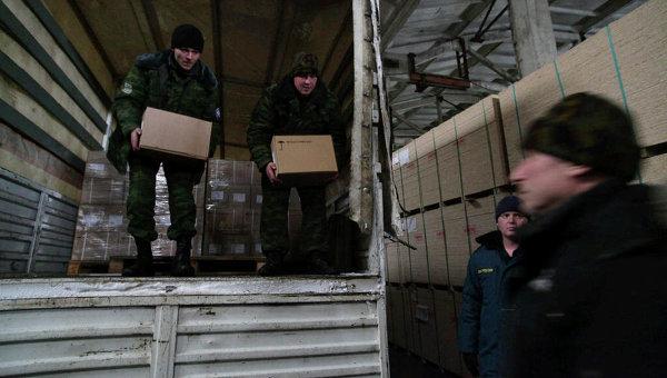 Восьмой российский конвой с гуманитарной помощью прибыл в Донецк. Архивное фото