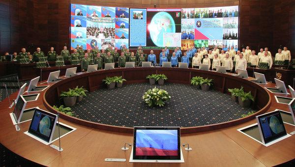 Национальный центр управления обороной России, архивное фото