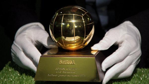 Награда Золотой мяч. Архивное фото
