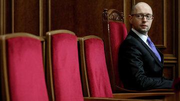 Первое заседание новоизбранной Верховной рады Украины, архивное фото