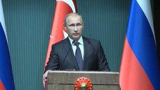 Путин о причинах остановки работ по строительству Южного потока