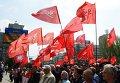 Участники митинга коммунистической партии Украины