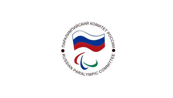 Логотип Паралимпийского комитета России