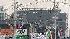 Вид на здание Дома печати, где проходила спецоперация МВД Чеченской Республики