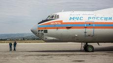 Самолет МЧС России доставил груз гуманитарной помощи в Сирию. Архивное фото