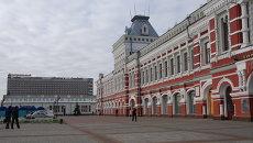 Нижегородская ярмарка и гостиница Центральная (Маринс Парк Отель). Архивное фото