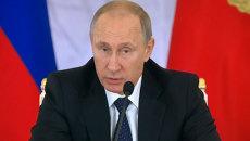 Путин определил место России на мировом рынке высоких технологий