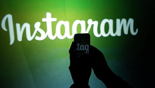 Логотип Instagram. Архивное фото