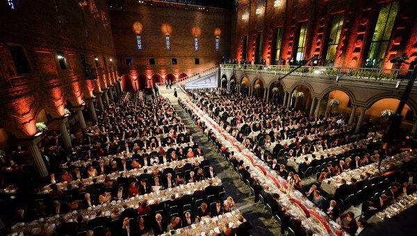 Гости на банкете в честь лауреатов Нобелевских премий. Архивное фото