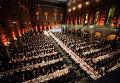 Гости на банкете в честь лауреатов Нобелевских премий в Стокгольме